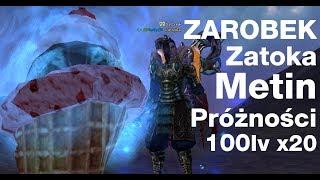 Metin2.pl Zarobek Metiny Próżności 100lv x20 (Poradnik)