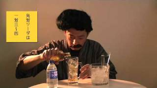 niftyデイリーポータルZのプープーテレビ2010年1月27日公開動画です。...