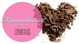 Уроки красоты на www.7days.ru. Окрашивание волос