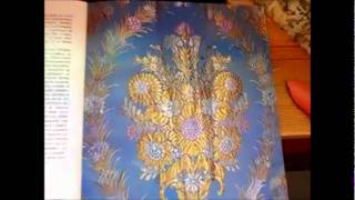 Chants et musiques du Maroc Part 5 - Qaftanec mahloul.wmv
