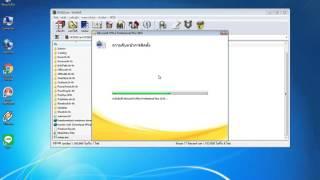 ?????? office Microsoft 2010+crack ??????????