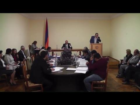 Սիսիանի համայնքի ավագանու նիստ 10.10.2018