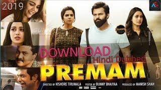 Download Premam (Chitralahari) 2019 | New Released Hindi Dubbed Full Movie | Sai Dharam Tej, Kalyani