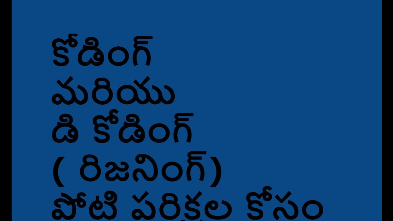 In mental telugu pdf ability