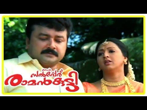 Njan Salperu Ramankutty Malayalam Movie  Malayalam Movie  Jayaram  Happy Ending