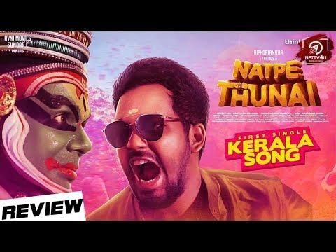 Natpe Thunai Kerala Song Lyrical Video Review   Hiphop Tamizha   Sundar C   Ft. Crazy Fans