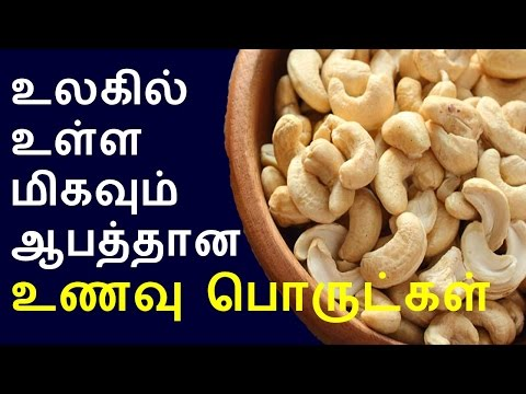 Most Dangerous Foods In The World | Unhealthy Foods | Tamil News