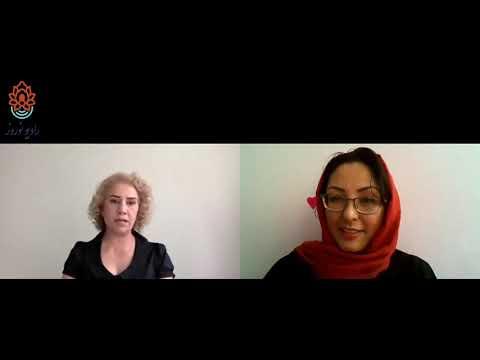 یک پیاله چای   قسمت پنجم   ناجیه افشاری، فعال حقوق زن