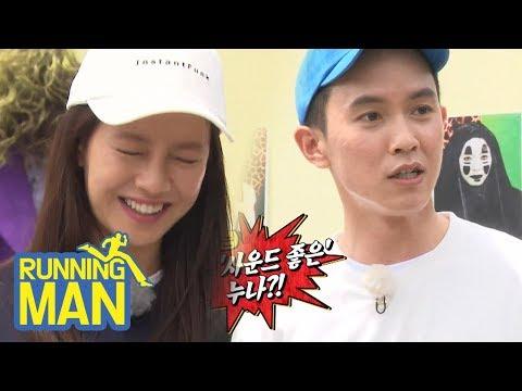 Song Ji Hyo Hits Him Well, and Seong Moon Has a Short Temper [Running Man Ep 401]