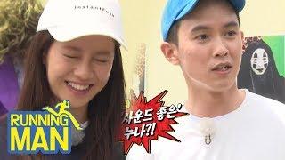 Song Ji Hyo Hits Seong Moon Hard, and He Has a Short Temper [Running Man Ep 401]