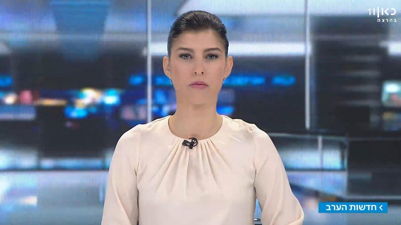 חדשות הערב 09.04.18: התקיפה בסוריה