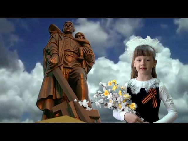 Изображение предпросмотра прочтения – ЕкатеринаПетрова читает произведение «Памятник» (Рублев Георгий)