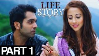 Life Story (Telefilm) Part 1 | Aplus