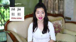 "Chinese lesson:"" how old is your younger sister?"""