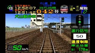 【電車でGo!名古屋鉄道編】全車指定席特急 新名古屋→新鵜沼