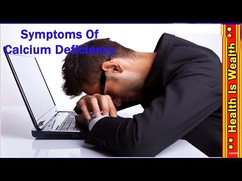 कैल्शियम की कमी - लक्षण - कारण और घरेलु उपचार -Symptoms Of Calcium Deficiency