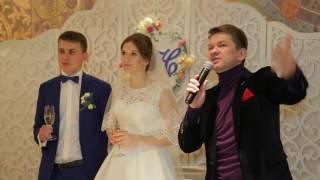 Первый тост. Миронов Николай. Свадьба 30.09.16