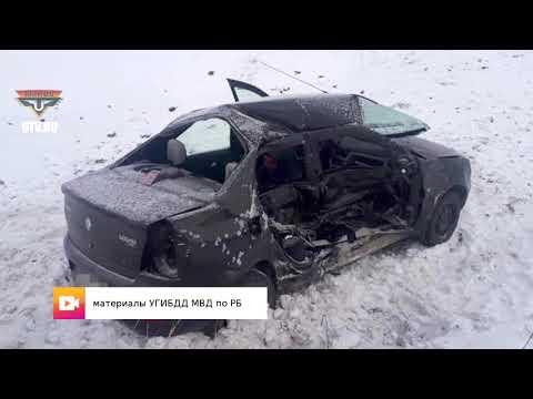 UTV. Подборка аварий Уфы и Башкирии 18.12.2018