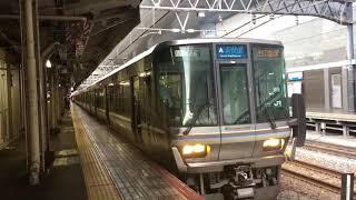 【琵琶湖線】新快速 近江塩津行き 京都発車