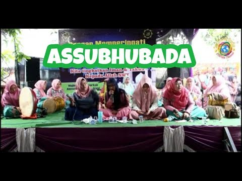ASSUBHUBADA || TEH NITA GROUP MARAWIS AL BARKAH