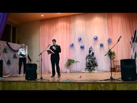 Видео: Новый год.11 класс.80е