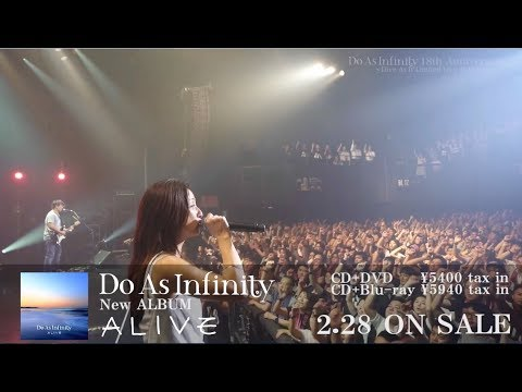Do As Infinity / 12th Album「ALIVE」teaser trailer - Sound Produced by 澤野弘之