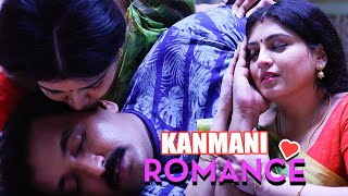 Made for Each Other – Can't give you away to someone | Kanmani & Chezhiyan | Best of Naayagi