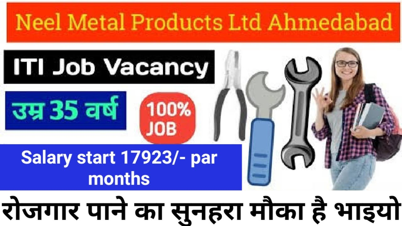Neel metal production Limited