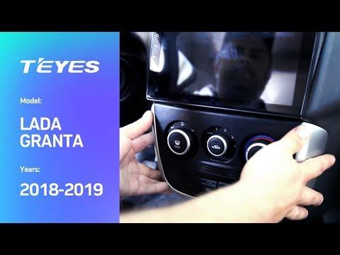 Видео по монтажу головного устройства в автомобиль LADA GRANTA 2018-2019