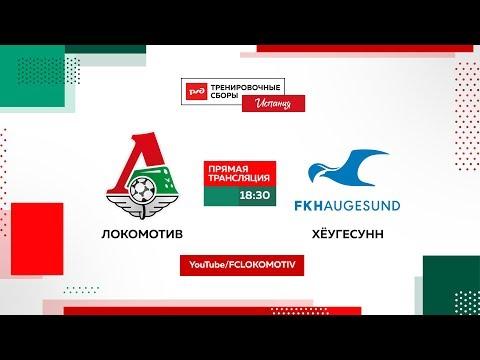 «Локомотив» – «Хёугесунн».