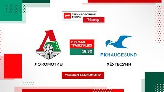 «Локомотив» – «Хёугесунн». Прямая трансляция. #РЖДтренировочныесборы