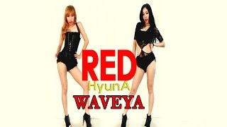 คลิป 2สาว Waveya เต้นคอปเวอร์ HYUNA RED สุดแซ่บ