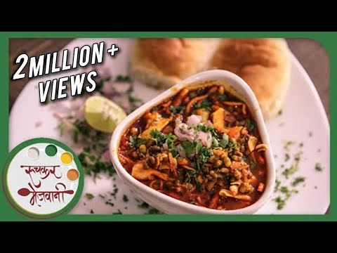 Misal Pav - मिसळ पाव | Recipe by Archana in Marathi | Maharashtrian Spicy Street Food Snack