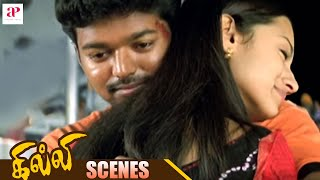 Gilli Climax | Vijay and Prakash Raj fight | Vijay & Trisha confess their love | End Credits