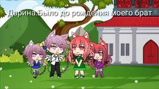 """Сериал """"Слепой"""" 1 серия"""