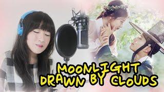 Moonlight Drawn by Clouds (Gummy) 구르미 그린 달빛 MV+Lyrics by Marianne  [FULL BAND]