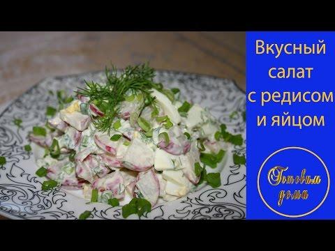 Салат Фитнес! Салат с Курицей! Очень просто, вкусно и полезно!