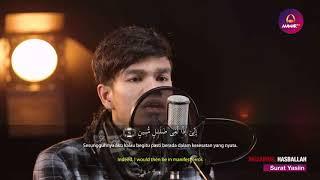 Surat Yasin, Ar Rahman &  Al Waqiah FULL || Copy from AMMAR TV