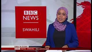 Download Video BBC DIRA YA DUNIA JUMANNE 16/07/2019 MP3 3GP MP4