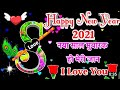 New Year Songs  Special Dj Songs Dj Mashup Inew Party Remix Songs Happy New Year Songs   Mp3 - Mp4 Download
