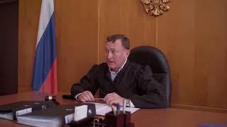 Лучший суд а главное адвокат