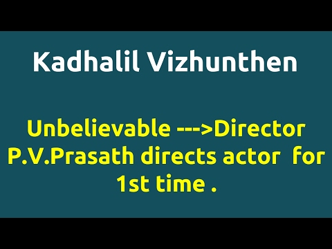 Kadhalil Vizhunthen |2008 movie |IMDB Rating |Review | Complete report | Story | Cast