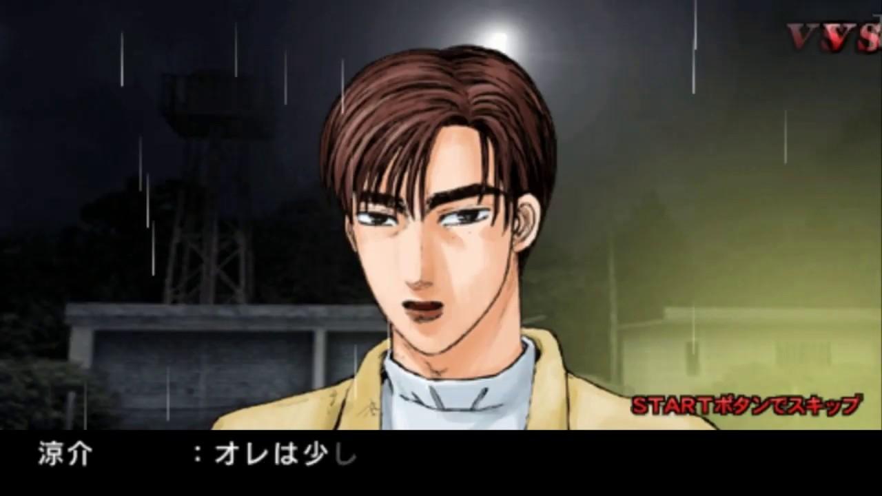 Initial D: Street Stage (2nd Run) - Part #43 - Ryosuke Takahashi (ENG SUB)