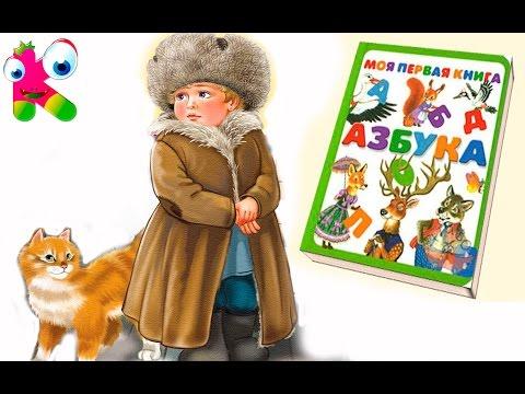 ФИЛИПОК | рассказы для детей - Лев Толстой #живые картинки #UKA
