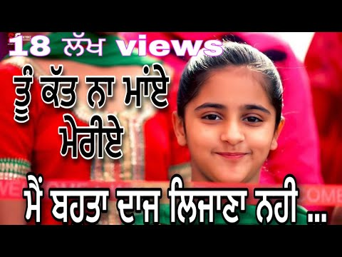 Maye Meriye | Latest Punjabi Song 2018 | Deep Kang Bathinda | Kalam De Bol