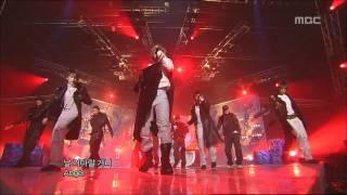 SS501 - Unlock, 더블에스오공일 - 언락, Music Core 20061125
