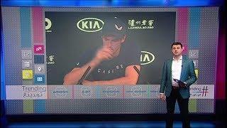 بي_بي_سي_ترندينغ:  فيديو| لماذا بكى أسطورة التنس البريطاني آندي ماري في المؤتمر الصحفي ؟