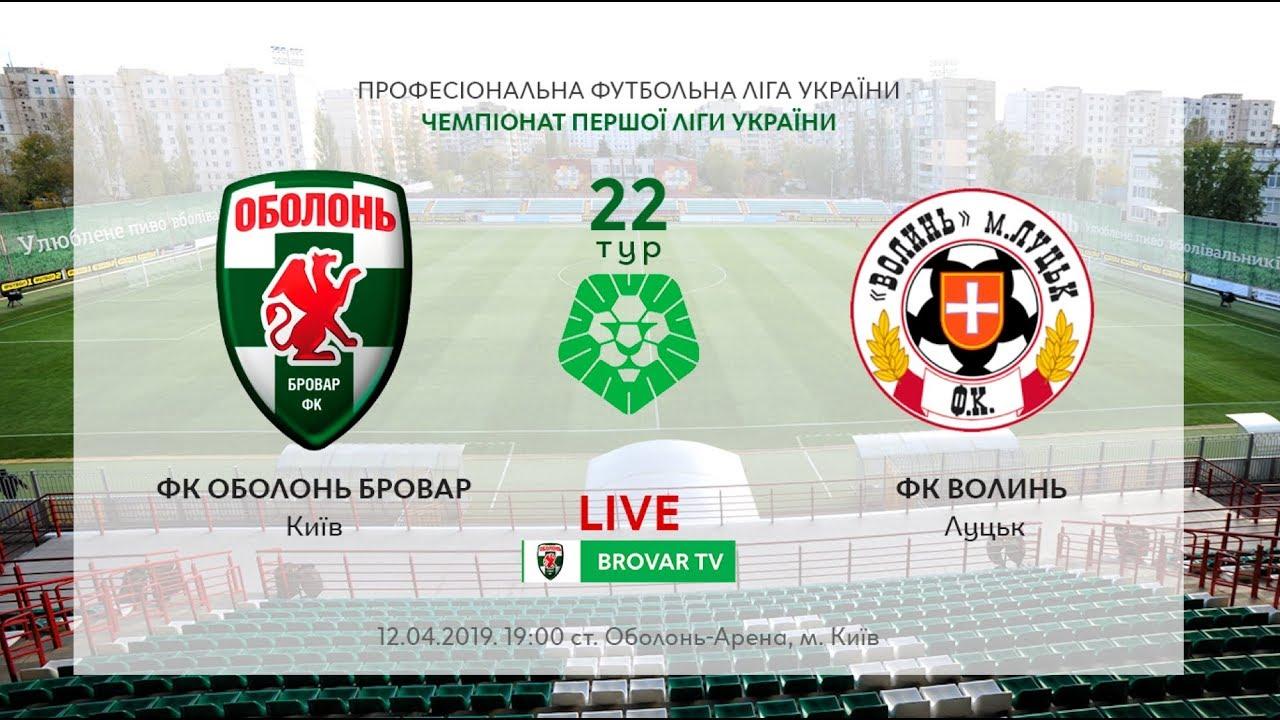 Боруссия зюлте варегем футбол текстовая трансляция