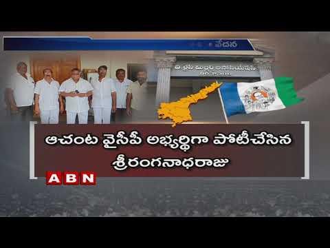 Rice Millers Association Members Protest in Veeravasaram | ABN Telugu