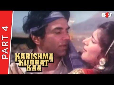 Karishma Kudrat Kaa | Part 4 | Dharmendra, Anita Raj, Mithun Chakraborty | Full HD 1080p